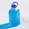 Выявлена стеклоомывающая жидкость, являющаяся опасной для здоровья