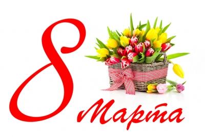 Поздравление с 8 марта от главы Лихославльского района