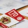 В Лихославльском районе пройдут мероприятия, посвященные 5-летию комплекса ГТО