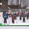В Лихославле прошел традиционный районный детский лыжный фестиваль «Снежок»