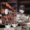 Министерство промышленности и торговли России организует акцию «Дни российских вин»