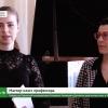 Профессор Парижской консерватории Екатерина Немирович-Данченко дала мастер-класс в Лихославле