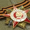 В канун Дня Победы ветераны получили подарки и поздравления