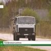Газификация населенных пунктов Лихославльского района продолжается