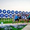 Открыта регистрация на Всероссийский молодежный образовательный форум «Территория смыслов»