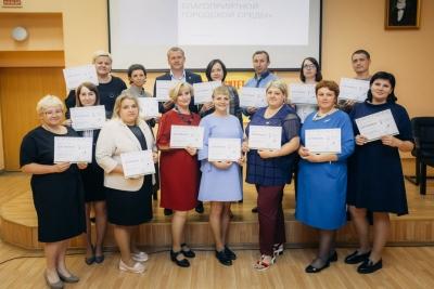 Тверской университет вручил сертификаты лихославльским депутатам