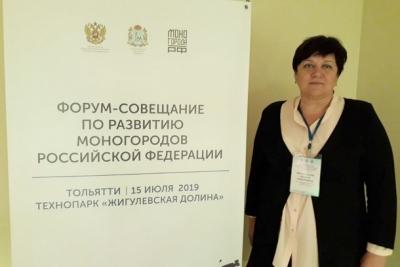 Глава Лихославльского района Наталья Виноградова приняла участие в форуме-совещании по развитию моногородов Российской Федерации.