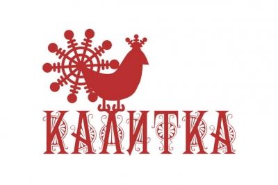 «Калитка» отворится – в праздник превратится!