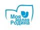 Х Всероссийский конкурс творческих работ «Моя малая Родина»