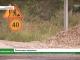 В посёлке Калашниково идет ремонт дороги на улице Дзержинского и ремонт придомовых территорий