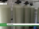 В поселке льнозавода города Лихославля состоялось открытие станции очистки воды