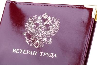 О сохранении за гражданами предпенсионного возраста права на льготы, гарантии и компенсации, предоставляемые в Тверской области