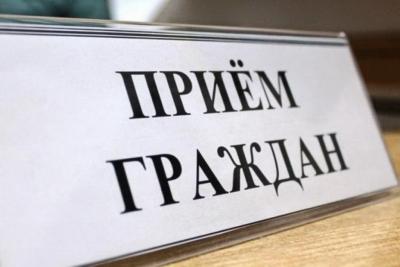 Депутаты Законодательного собрания Тверской области проведут приём граждан