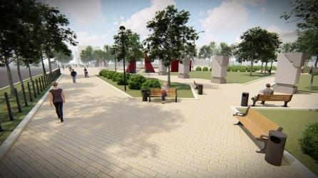 Прием предложений по наполнению парка 70-летия Победы в рамках конкурса проектов создания комфортной городской среды