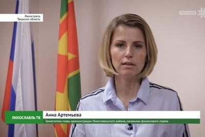 Под эгидой партии Единая Россия в Лихославле обсудили вопросы здравоохранения