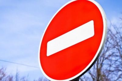 3 ноября в Лихославле будет временно ограничено движение транспорта
