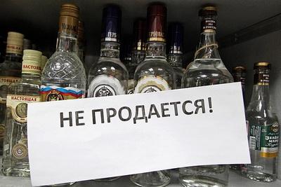 Внесены изменения в закон Тверской области от 29.10.2010 № 86-ЗО «О дополнительных ограничениях времени розничной продажи алкогольной продукции»