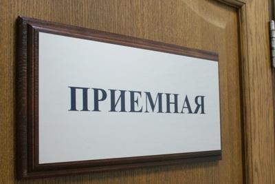 Об обращениях граждан, поступивших в администрацию Лихославльского района в 1 квартале 2015 года