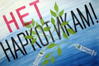 26 октября – Единый день приема граждан по вопросам противодействия наркомании