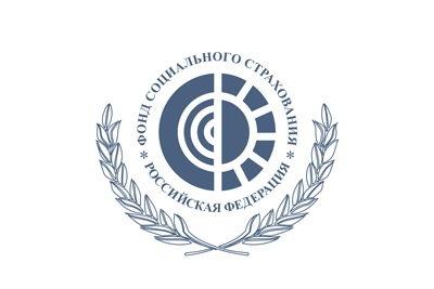 Фонд социального страхования РФ напоминает об ответственности за предъявление к оплате фальшивых больничных листков