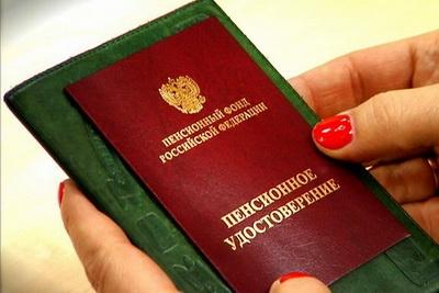 Неработающим пенсионерам Тверской области продолжат доплачивать до 8540 рублей в 2017 году