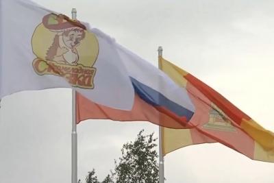 В поселке Лочкино Лихославльского района открылся новый цех по производству мармелада компании «Мармеладная сказка»