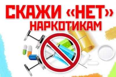 В администрации Лихославльского района состоялось очередное заседание антинаркотической комиссии