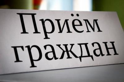 Прием граждан в прокуратуре района по вопросам защиты прав лиц, пострадавших от преступлений
