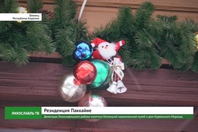 Делегация Лихославльского района посетила Олонецкий национальный музей и дом Карельского Морозца