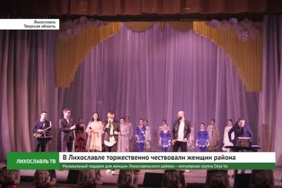 Музыкальный подарок для женщин Лихославльского района – популярная группа Deja Vu