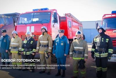 В Лихославльском районе, в рамках подготовки к пожароопасному периоду, прошла проверка техники, сил и средств