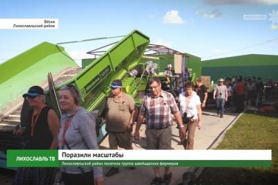 Лихославльский район посетила группа швейцарских фермеров