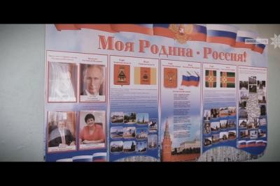 Лихославльский район — Гордость за прошлое и вера в будущее!