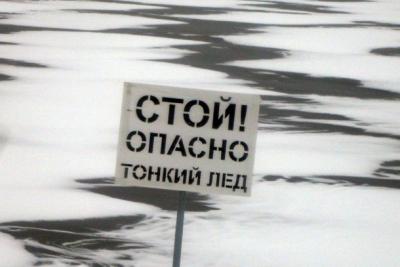 В Лихославльском районе стартовал месячник безопасности на водных объектах