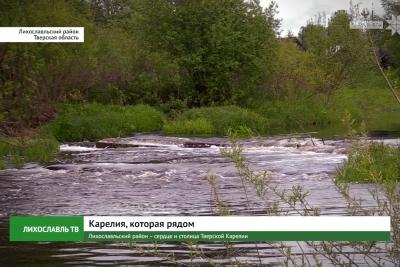 Навстречу юбилею: Лихославльский район – сердце и столица Тверской Карелии