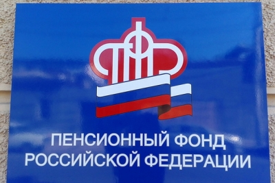 3 ноября ПФР проведет «горячую линию» о формировании накопительной пенсии