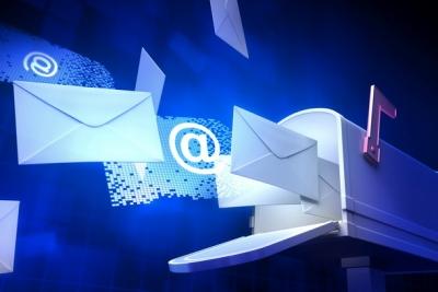 Внимание! Изменился адрес официальной электронной почты администрации Лихославльского района