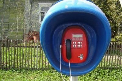 ПАО «Ростелеком» отменило плату за междугородные телефонные звонки с таксофонов универсальной услуги связи