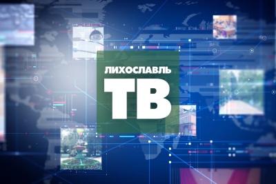 Открытие областного слета «Школа молодого поисковика»