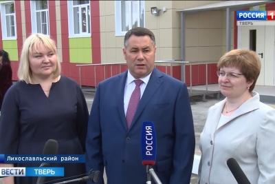 Игорь Руденя побывал на строительной площадке детского сада в Лихославльском районе