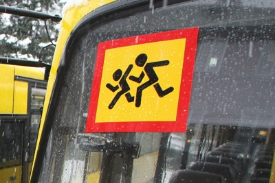 В Лихославльской школе №1 открыта вакансия водителя школьного автобуса