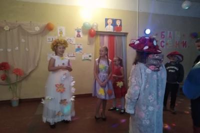 В Вышково прошел Осенний бал-маскарад «Золотая осень 2019»