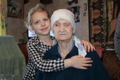Со 100-летним юбилеем, дорогая землячка!