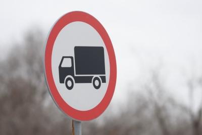 В Лихославльском районе введены ограничения движения транспортных средств на автомобильных дорогах 3-го класса