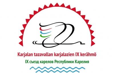 Делегация Лихославльского района принимает участие в IX съезде карелов в городе Олонце