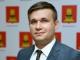Прием граждан Министром туризма Тверской области отменяется