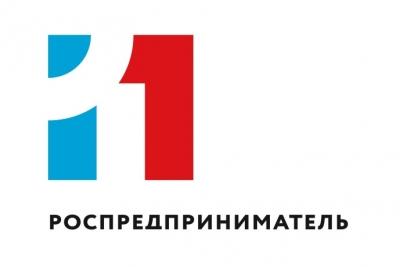 Открыта регистрация на конкурс «Молодой предприниматель России» 2020