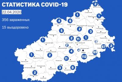 За прошедшие сутки новых случаев заражения коронавирусом в Лихославльском районе не выявлено