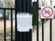 В Лихославльском районе продолжается дезинфекция улиц, домов, прилегающих территорий