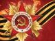 Поздравление с Днем Победы от побратимов из Олонецкого национального муниципального района Республики Карелия